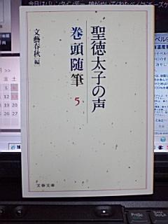 100301_0555~01.jpg