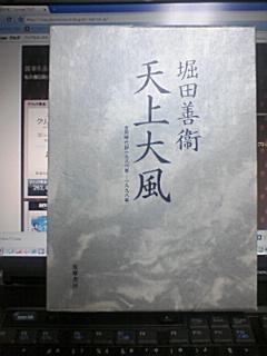 100306_1635~01.jpg
